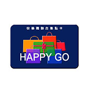 Ding Ding Integrated Marketing Services.Ltd. (HAPPY GO)