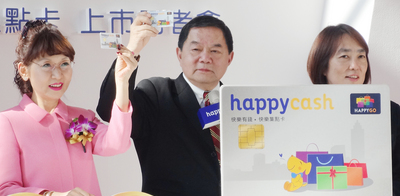 [HappyCash] FEG expands retail business by launching HappyCash Card