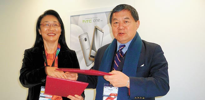 [FET] and HTC signed 4G strategic MOU
