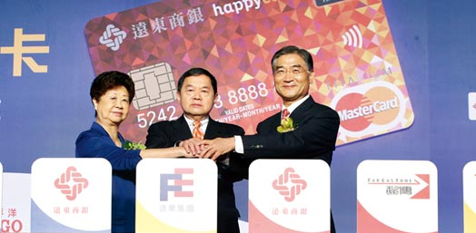 [FEIB] FEG Happy Group Card is now officially launched with powers of 12 affiliates