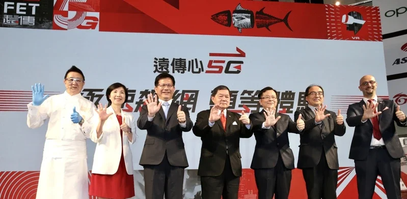 Far EasTone to invest NT$30bn on 5G